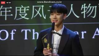(Engsub CC) 170703 (TEN NCT)  Thailand headlines Person of the year award 2016-2017