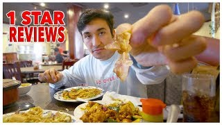 Eating At The Worst Reviewed Chinese Restaurant In My City (Los Angeles)