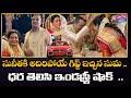 Anchor Suma Presented Costly Gift For Singer Sunitha | Singer Sunitha Marriage | YOYO Cine Takies