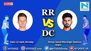 Live IPL 2019 Match 40 Discussion: RR vs DC   Delhi Capitals won by 6 wickets   Rajasthan Vs Delhi