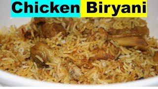 Homemade Chicken Biryani-Best ever from junk free Recipe