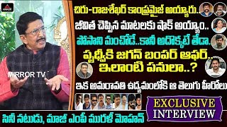 Murali Mohan Exclusive Interview on MAA Issue & AP Pol..