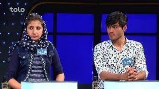 Ro Dar Ro (Family Feud) Kaargar VS Merzaye - Ep.29 / رو در رو - کارگر در مقابل میرزایی
