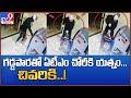 TN: Man donning joker mask tries to break open ATMs in Kanyakumari district