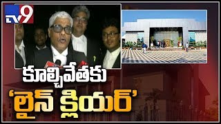 AP High Court clears line for demolition of Praja Vedika; ..