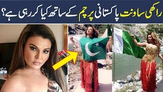 Why an Actress Poses with The Flag | Showbiz News | Entertainment News | Shan Ali TV