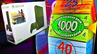 Game | Xbox One Arcade Win | Xbox One Arcade Win
