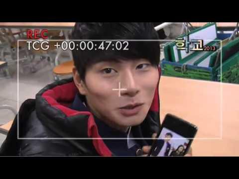 [학교 2013 메이킹]  너무나 가까운 지후니의 셀프카메라!_school_making_022