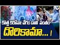 కొత్త కరోనా: వేగం దాని పంతం.. దొరికామా... | New Covid Strain Spreading Speed in India | 10TV News