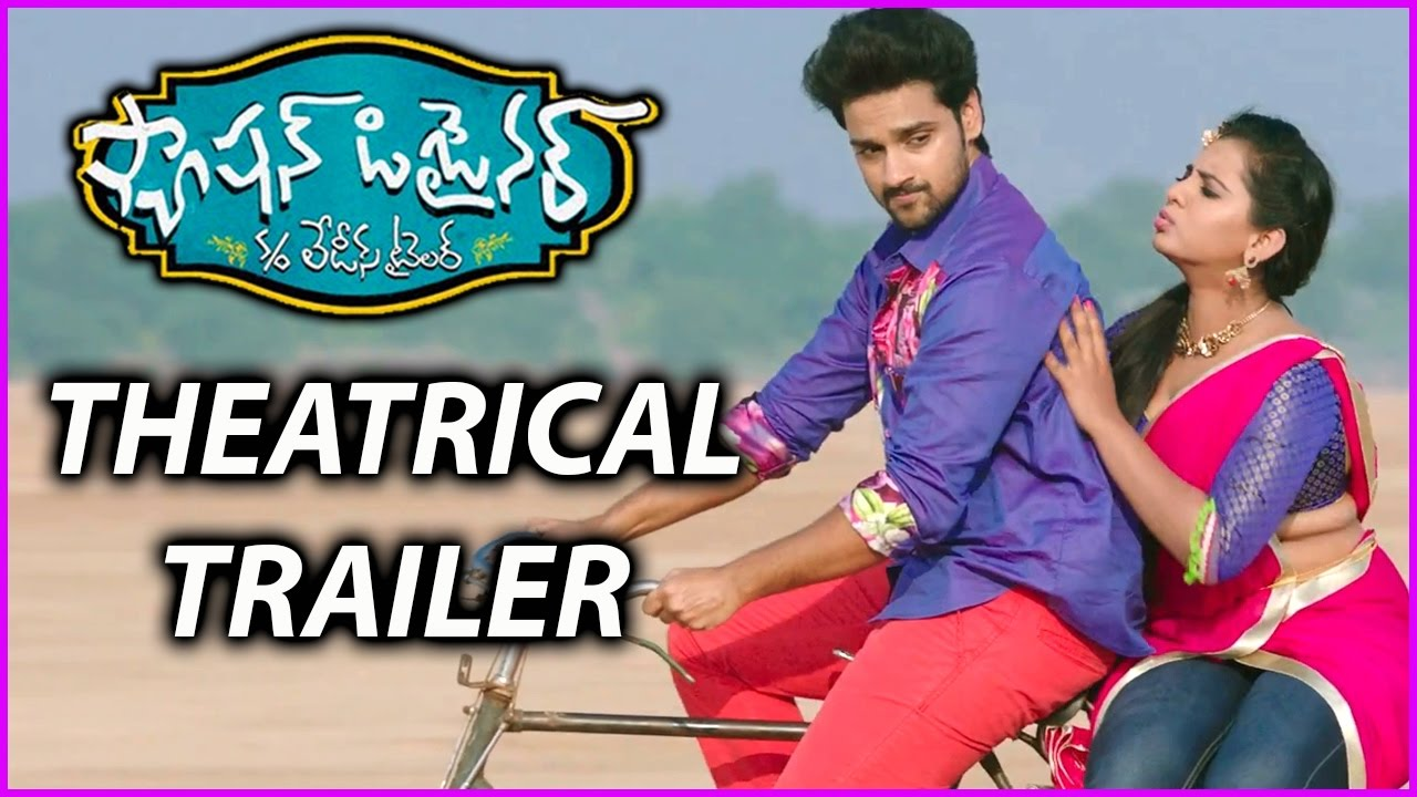 Fashion Designer S O Ladies Tailor Theatrical Trailer Latest Telugu Movies Sumanth Ashwin Video Sportnk