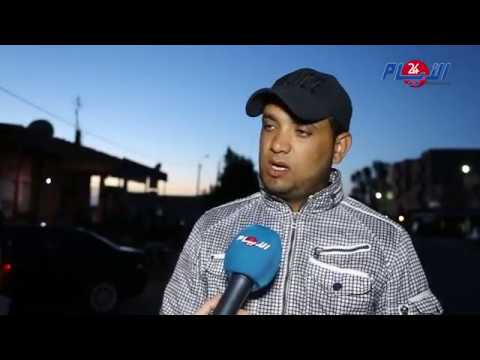 شهادة أول من شاهد الفيديو الفاضح وأبلغ رجال الدرك بمنطقة بوشان