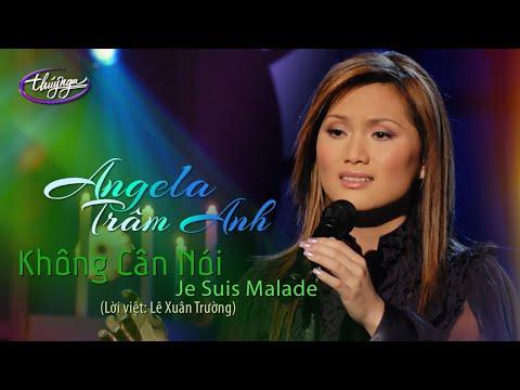 PBN 82 | Angela Trâm Anh - Không Cần Nói