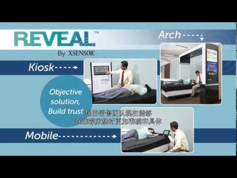 Introducing Reveal Mattress Recommendations System - Watch video in Chinese