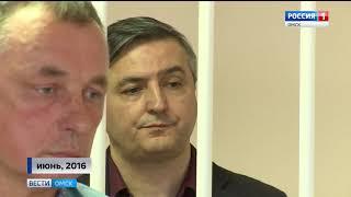 В Центральном районном суде прошло первое слушание по делу Сергея Хорошилова