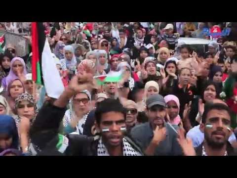 أقوى لحظات المسيرة التضامنية مع الشعب الفلسطيني بالدارالبيضاء