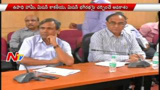 Review meet of Niti Aayog on southern states in Hyderabad ..