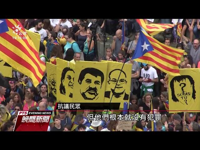 加泰獨立抗爭愈演愈烈 50萬人上街示威
