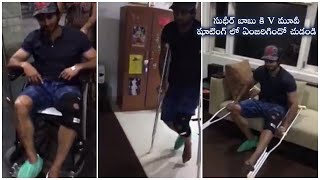 Actor Sudheer Babu shares video of his injury during V mov..