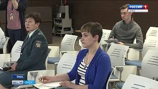 Более двух тысяч многодетных родителей Омской области приобрели право на налоговые льготы