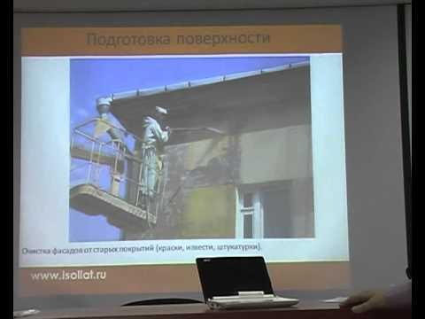 Механический способ нанесения Изоллата с семинара для клиентов в г. Астана