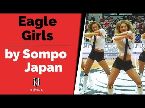 Eagle Girls by Sompo Japan