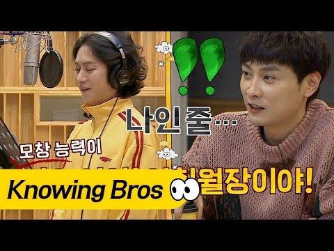 [두성도플] 점점 하나가 되어가는 희철(Hee Chul)과 경훈(Kyung Hoon) (나야?) 아는 형님(Knowing bros) 114회