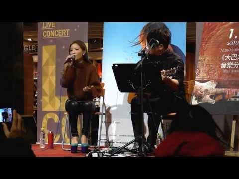 2015-01-17 黃美珍大巴六九音樂分享會 - 無聲抗議