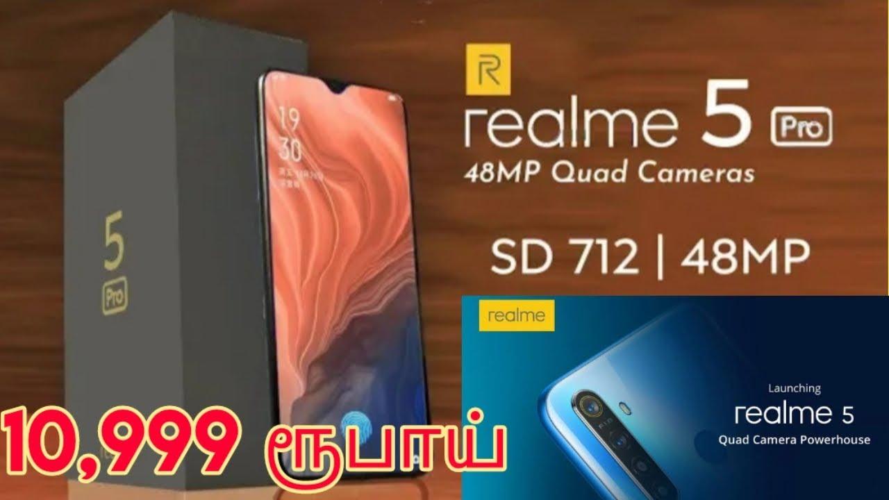 Realme 5pro |Realme 5 |Realme X |Best Smartphone 2019 |Under 10000  Smartphone |Rajtecinfo |Tamil