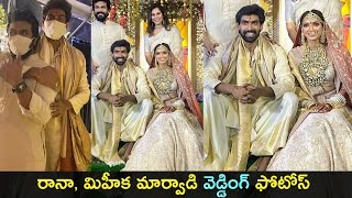 Rana weds Miheeka: Ram Charan attends wedding; Watch some ..