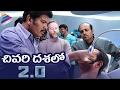 Robo 2 Teaser - Rajinikanth, Amy Jackson, Akshay Kumar..