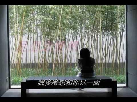陳奕迅-好久不見