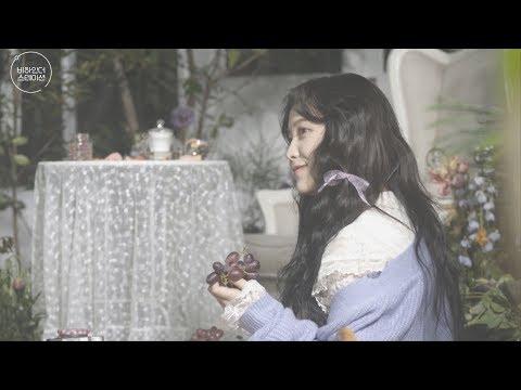 [STATION 3] YERI 예리 '스물에게 (Dear Diary)' 비하인더스테이션 #2 MV Making