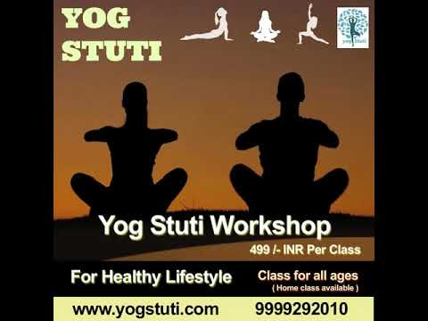 Best yoga Classes in delhi- Yog Stuti l 9999292010