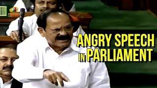 Venkaiah Naidu Angry Speech In Parliament | Congress Threatening Judiciary | National Herald Case