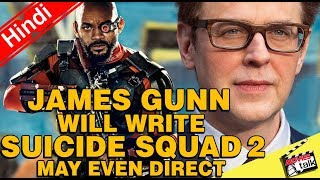 James Gunn To Write & Direct Suicide Squad 2 [Explained In Hindi]