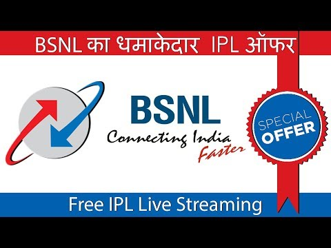 BSNL IPL 2018 New Data Offer