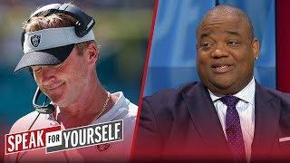 Whitlock talks Gruden's tanking Raiders, Belichick's comments on Mack | NFL | SPEAK FOR YOURSELF