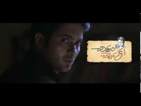 Chitram-Cheppina-Katha-Movie-Trailer