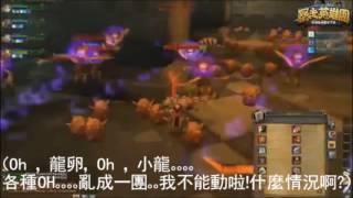 Leeroy Jenkins HD 1080p 繁體字幕