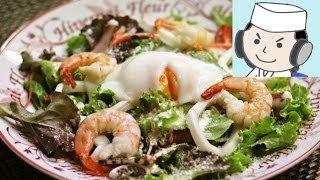 Caesar Salad Udon