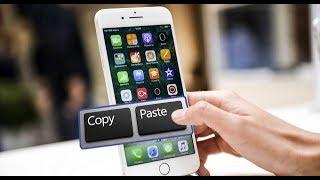 تطبيق ايفون لحفظ كل ما نسخته لن تضيع منشوراتك بعد الان ...