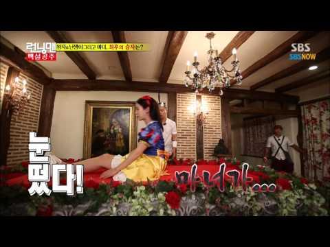 SBS [런닝맨] - 백설공주 왕자 vs 마녀, 최후의 승자는?
