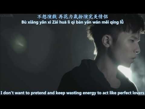 小宇 Xiao Yu - 過度期 Transition Period MV [English subs + Pinyin + Chinese]