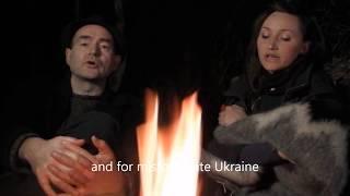The UKRAINIANS - Chy Znayesh Ty? (Do You Know?)
