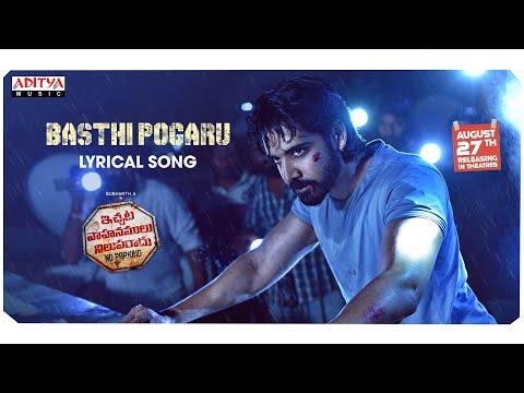 Lyrical video: Roll Rida sings Basthi Pogaru for Ichata Vahanamulu Niluparadu