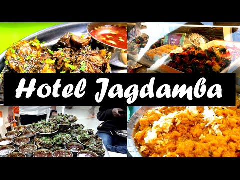 Eating Experience at Jagdamba Hotel Khed Shivapur - Hotel Jagdamba Pune // Best Mutton Thaali