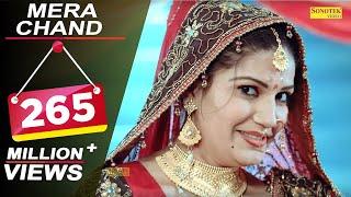 Mera Chand – Sapna Chaudhary – Raj Mawar