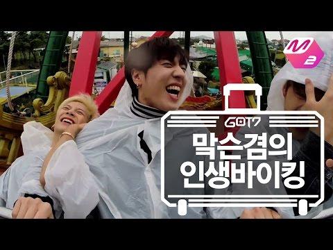 [GOT7's Hard Carry] Mark&Jackson&Yugyeom_Fantastic Viking Ep.7 Part 4