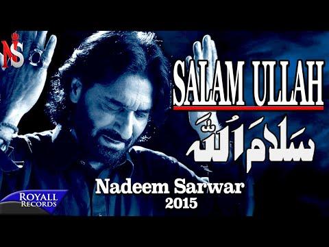 11. Salam Ullah