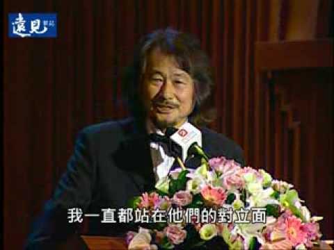 《見證台灣民主》系列論壇(六):民進黨前主席 施明德先生 演講精華